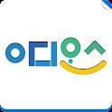 아디오스 icon