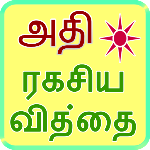 Tantra Mantra in Tamil - Apps on Google Play