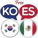 Corea del traductor español icon