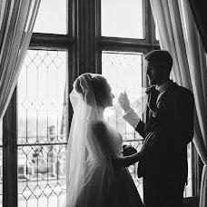 Wedding photographer Marina Serykh (designer). Photo of 22.01.2018