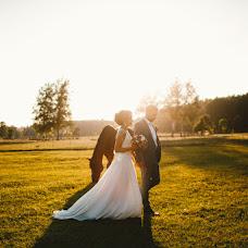 Hochzeitsfotograf Yuliya Anisimova (anisimovajulia). Foto vom 10.07.2015