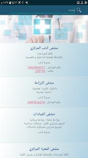 خدمات ادلب - náhled