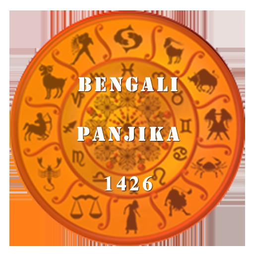 Bangla dating kuva
