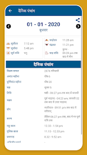 2020 Calendar Apk  Download For Android 4