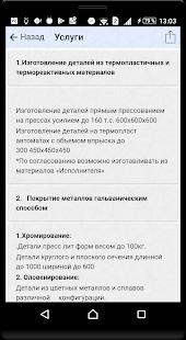 """АО """"Завод Низковольтной Аппаратуры"""" - náhled"""