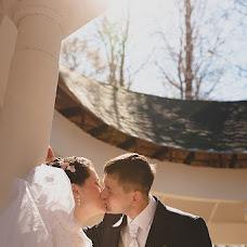 Wedding photographer Irina Nedopekina (Irenphoto). Photo of 25.05.2013