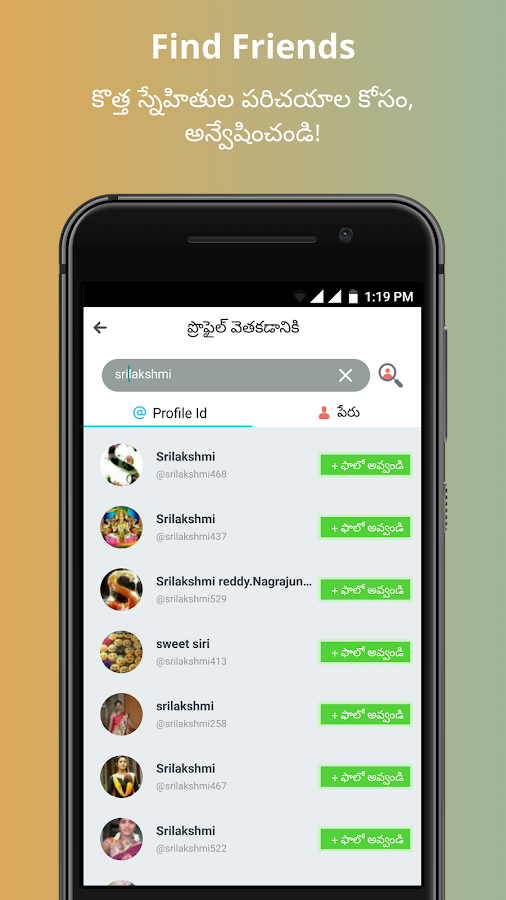 ShareChat - Fresh India News Video, Friends & Chat- screenshot