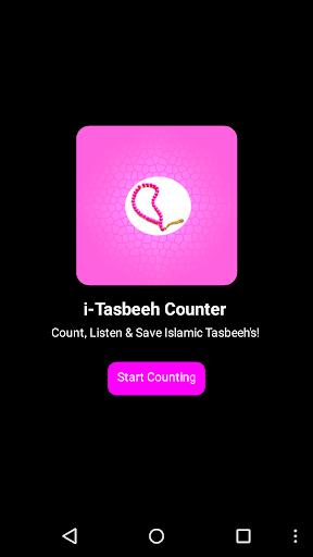 iTasbeeh Counter