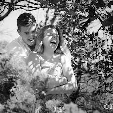Wedding photographer Aleksandra Illarionova (oneplusone). Photo of 22.11.2016