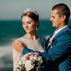 Wedding photographer Kseniya Voropaeva (voropusya91). Photo of 12.04.2018