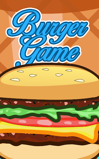 ハンバーガーの調理ゲーム