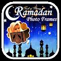 Ramadan Mubarak Photo Frames icon