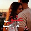 Ishq Be Mazhab icon