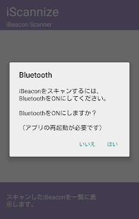 iScannize - iBeacon Scanner- screenshot thumbnail