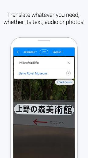 Naver Papago Translate 1.3.7 PC u7528 2