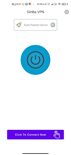 Simba VPN : Free & Fast Android VPN Proxy Tool  screenshots 1