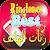 Best Ringtones/ احلى رنات الهاتف 2019 بدون انترنيت file APK for Gaming PC/PS3/PS4 Smart TV