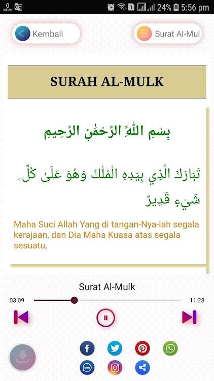 Surah Al Mulk Mp3 Dan Terjemah Android Apps Appagg