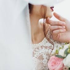 Wedding photographer Olga Kuznecova (matukay). Photo of 14.08.2017