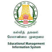 School Education - Tamil Nadu