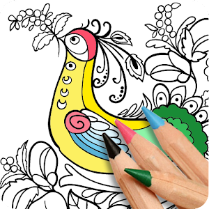coloring book - Coloring The Pictures