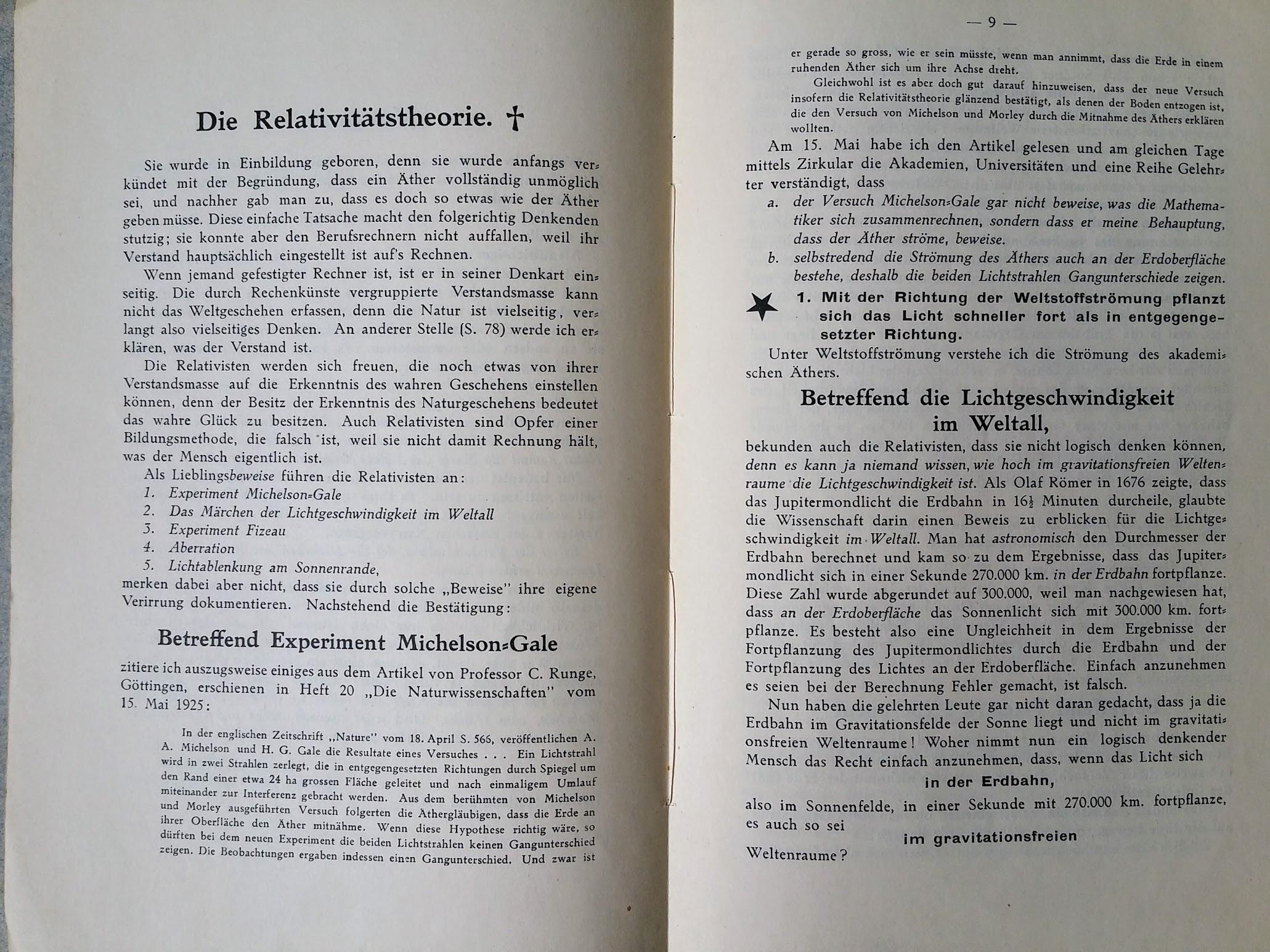 Paul Lamberty - Die Ursache von allem erkannt - Das Ende der Relativitätstheorie - 1925