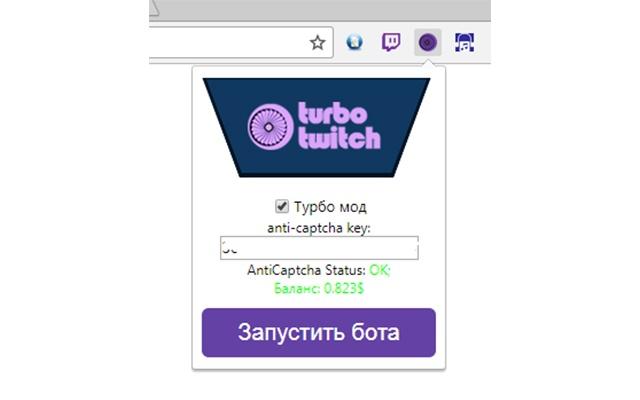 Turbo twitch bot