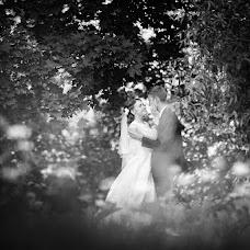 Wedding photographer Andrey Rodchenko (andryby). Photo of 13.02.2017
