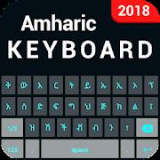 Amharic Keyboard - Amharic English Keyboard