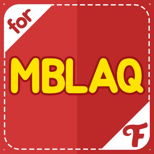 ファンダム for エムブラック(MBLAQ) 娛樂 App LOGO-硬是要APP