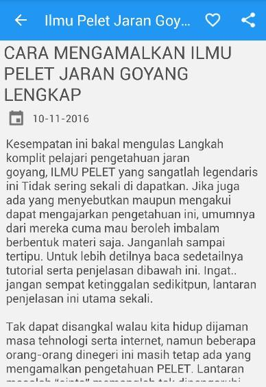 Jaran Goyang Ilmu Pelet Android Apps On Google Play