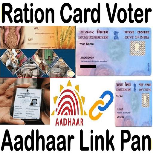 Ration Card Voter Aadhaar Link Pan
