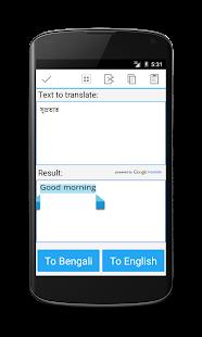 Bengálský anglický tlumočník - náhled