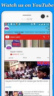 Haq News - náhled