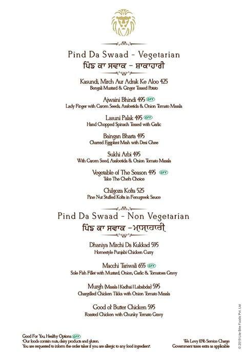 Punjab Grill Tappa menu 3