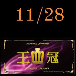 ワゴンR MH22Sのカスタム事例画像 リョウヤン【王冠👑研修生】さんの2020年11月28日00:03の投稿