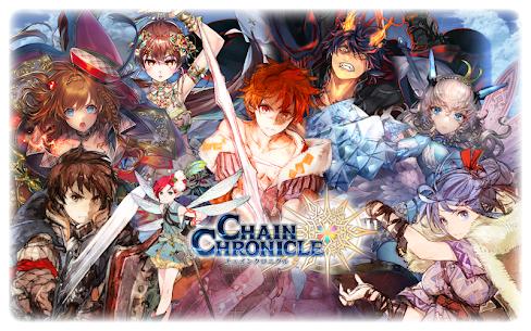 チェインクロニクル3 -チェインシナリオ王道RPG- 1