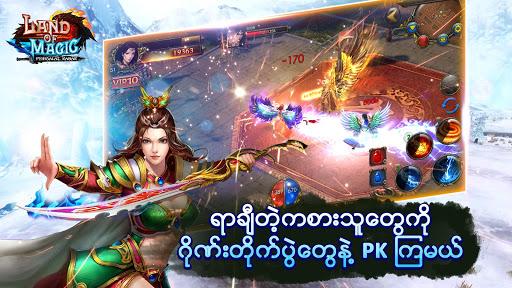 Land Of Magic - PyinSalat Kabar 3 screenshots 9