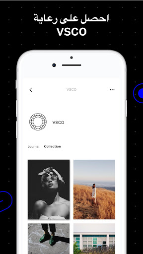 VSCO screenshot 7