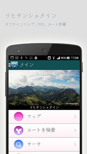 iOS/Android Reviews - Moga Controller - YouTube
