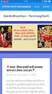 Jyotish vastu aur sanskar - náhled