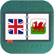 English to Welsh Dictionary