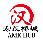 Han Language Centre (AMK HUB)