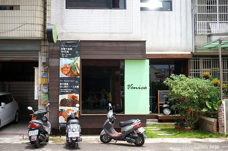 公益路餐廳,威尼斯歐法料理-2