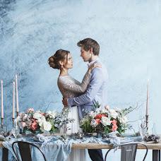 Wedding photographer Darya Voronina (Aniva1935). Photo of 19.04.2018