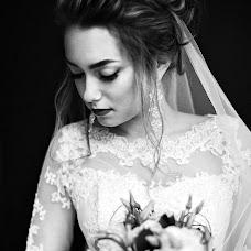 Wedding photographer Aleksandr Portov (portosik). Photo of 08.11.2017