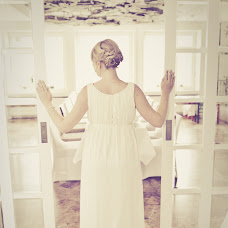Hochzeitsfotograf Johannes Sinner (Chic-und-Edel). Foto vom 23.11.2015