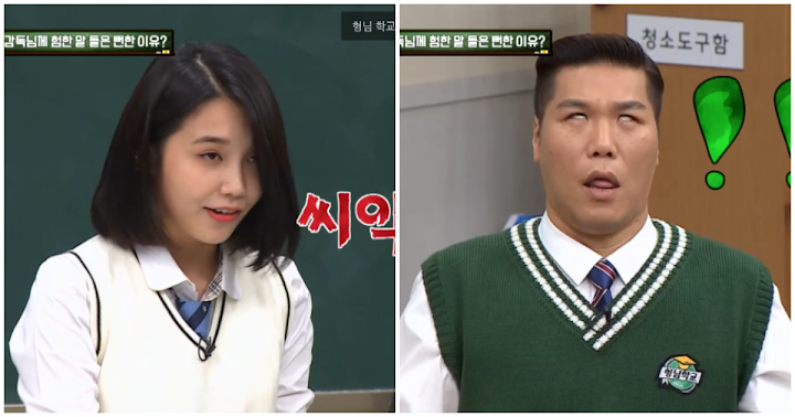 Here's Why Apink's Eunji Almost Got Cursed at by the Movie Director
