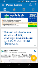 Patidar Business Apk Download Free for PC, smart TV