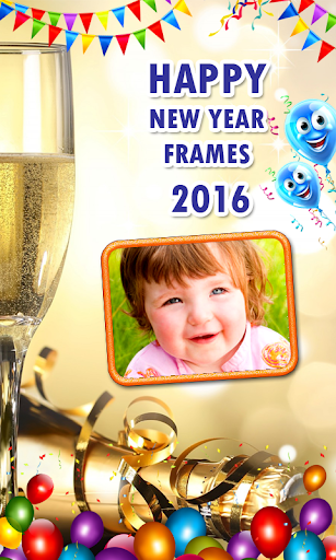 New Year Frames 2016 Free